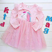"""Ошатне плаття з фатиновой спідницею """"Принцеса"""" на 2-8 років"""