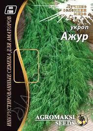 """Насіння Кропу """"Ажур"""" 20г (уп. 10шт) Агромаксіг"""