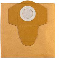 Мішки паперові 20 л (5 шт.) до порохотягу EINHELL