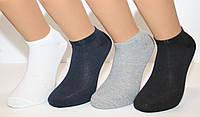 Мужские носки короткие с хлопка МАРЖИНАЛ 40-45 ассорти