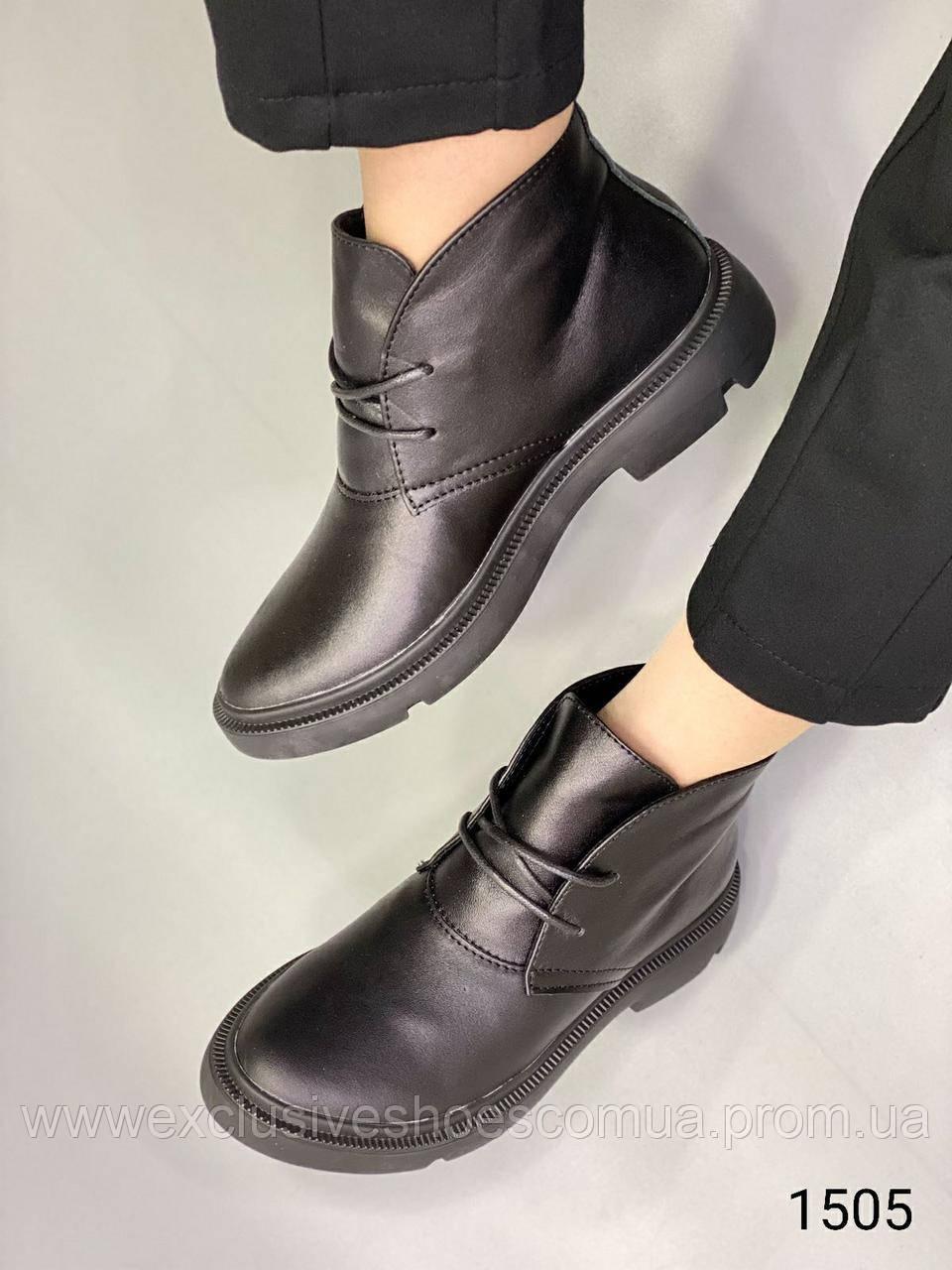 Черевики жіночі демісезонні шкіряні чорні класичні на шнурках