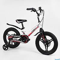 Велосипед двухколесный детский Corso MG-16425 16 дюймов (4-6 лет) Пром