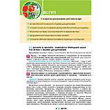 Підручник Біологія і екологія 10 клас Стандарт Авт: Остапченко Л. Вид: Генеза, фото 2