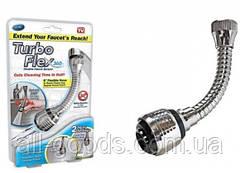 Гибкая насадка на кран экономитель воды Turbo Flex 360. Шланг аэратор для крана., фото 2