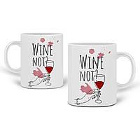 Кружка Вино (Wine not?) 330 мл Чашка Керамічна (20259-2615), фото 1