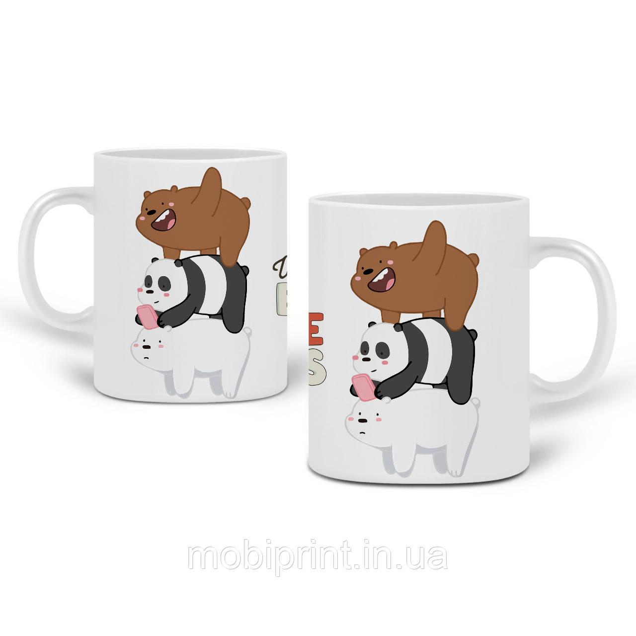 Кружка Вся правда о медведях (We Bare Bears) 330 мл Чашка Керамическая (20259-2643)