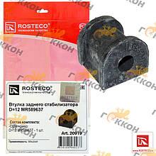 """Втулка заднього стабілізатора Mitsubishi D=12 """"ROSTECO"""""""