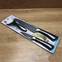 Набор ножей с овощечисткой Z3P-3000/UN-1821