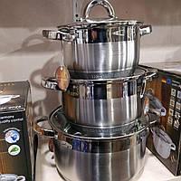 Набор кастрюль из нержавеющей стали German Family GF-2026 Набор кухонной посуды Кастрюли с крышками