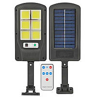 Уличный фонарь на столб Solar Street Light BL BK120-6 COB
