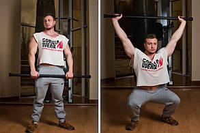 Палка гимнастическая (Бодибар) 4 кг