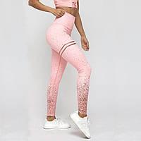 Женские стильные лосины/леггинсы для занятий спортом/фитнесом «fitness lovers» (розовый)