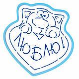 Котик з серцем-2 вирубка з трафаретом 12*11,5 см (TR-2), фото 2