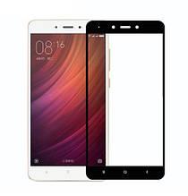 Защитное стекло 2.5D для Xiaomi Redmi Note 4X (Snapdragon)