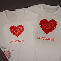 Парні футболки з принтом