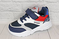Легкие кроссовки для мальчика тм Том.м, р. 27,28,30,31, фото 1