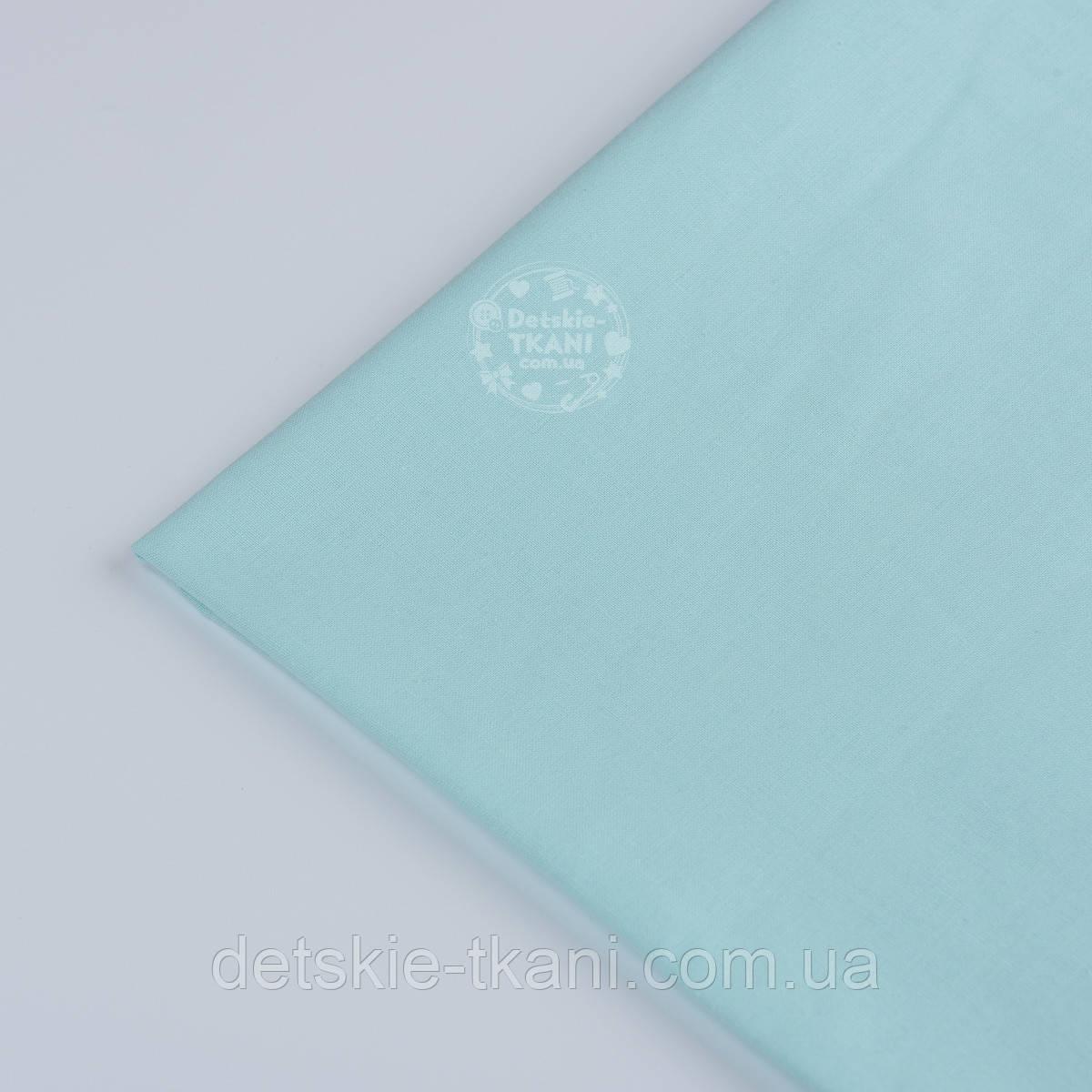 Лоскут ткани однотонная бязь светло-мятного цвета, размер 41*80 см