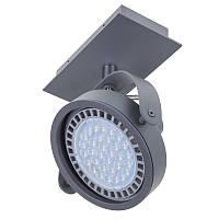 Подсветка накладная поворотная для офиса MS-09/1 GU10 DGY