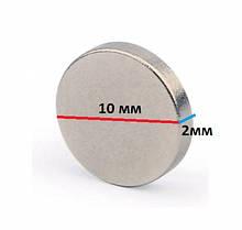 Неодимовый постоянный магнит 10х2 (10 2) сила 0,8 кг Польша