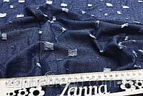 """Ткань джинс с эффектом """"порванные джинсы"""" джинсового цвета"""