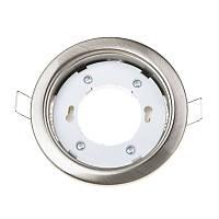 Светильник точечный LED HDL-DS 154 SL for GX53, фото 1