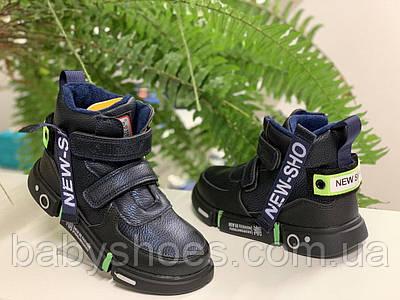 Демисезонные ботинки для мальчика Clibee,Польша р.32-37,  ДМ-294