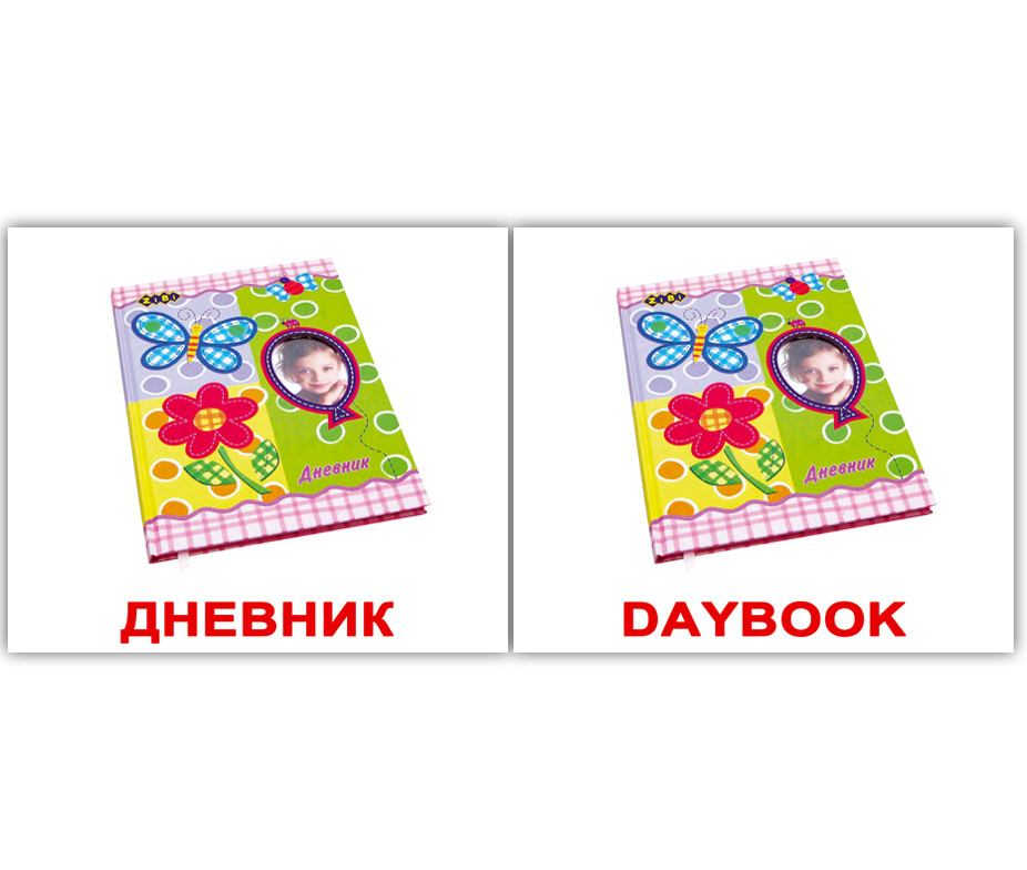 "Карточки мини русско-английские ""Школа/School"" 40 карт., в пак. 8*10см, ТМ Вундеркинд с пел"