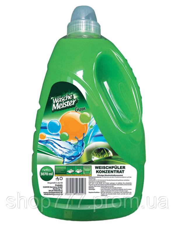 Wasche Meister Green ополіскувач 3070 мл