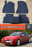 ЄВА килимки на Alfa Romeo 159 '05-11. Автоковрики EVA Альфа Ромео 159
