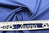 Однотонная джинсовая ткань, фото 1