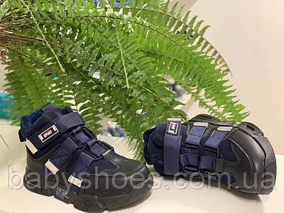 Демисезонные ботинки для мальчика Clibee,Польша р.33-35,  ДМ-272