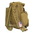 Рюкзак тактический 12 литров Max Fuch Operations Molle CB, 30363R, фото 2