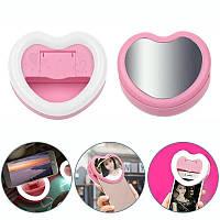 Селфи кольцо в форме сердца c зеркальцем и подставкой под смартфон 3 в1 Mirror Heart  Белый, фото 1