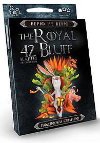 """Карточная игра """"The Royal Bluff"""", рус., 42 карты, в кор. 13*9*2см (32шт)"""