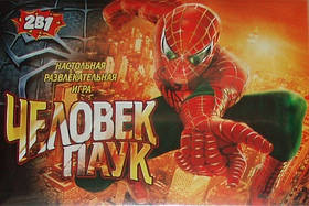 """Игра наст. малая """"Человек паук"""" в кор. 25*36*2см (20шт)"""