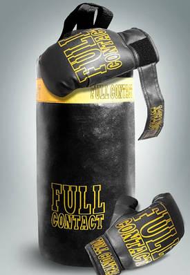 Набір для боксу