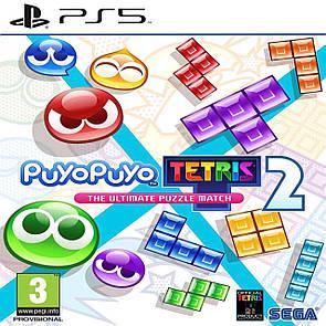 Puyo Puyo Tetris 2 (англійська версія) PS5