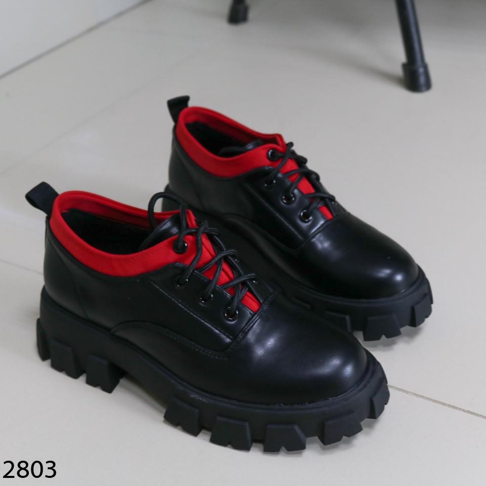 Туфли женские кожаные 2803 (SH)