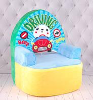 Мягкое детское кресло с Машиной, с пандой, 60 см.
