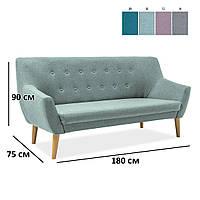 Трехместный диван в гостиную Signal Nordic 3 мятный с буковыми ножками