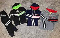 Спортивный костюм для мальчиков двойка Childhood 140-164p.p.