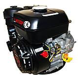 Двигатель бензиновый WEIMA W230F-S (CL) (центробежное сцепление, 7.5 л.с), фото 4