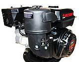 Двигатель бензиновый WEIMA W230F-S (CL) (центробежное сцепление, 7.5 л.с), фото 5