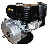 Двигатель бензиновый WEIMA W230F-S (CL) (центробежное сцепление, 7.5 л.с), фото 9