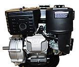 Двигатель бензиновый WEIMA W230F-S (CL) (центробежное сцепление, 7.5 л.с), фото 6