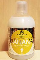 Шампунь Kallos KJMN Banana с мультивитаминным комплексом 1000 мл.