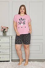 Піжама з шортами збільшених розмірів,Nikoletta