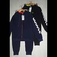 Спортивні трикотажні костюми для хлопчика підлітка GRACE 134--164см