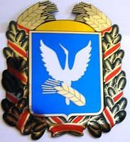 Герб Зачепиловского района Харьковской области