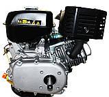 Двигатель бензиновый Weima WM190F-S (CL) (центробежное сцепление), фото 4